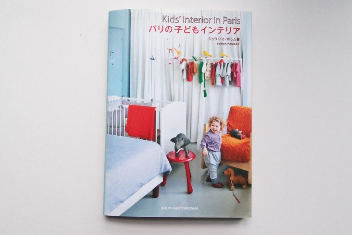 Kid's interior in Paris – Edition Paume